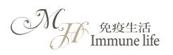 MH免疫生活Immune life